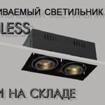 Советы по подбору светильников для каждой комнаты в квартире