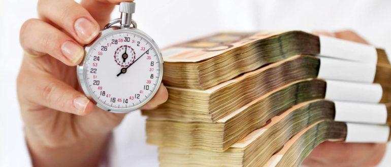 Процесс выплаты проблемного кредита после решения суда